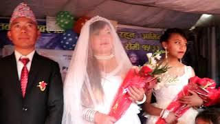 Nepali christian wedding sermon prakesh & chanda  दुलही र दुलहीकाे साथिकाे प्रबेश