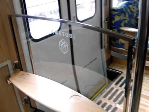 キハ147形「指宿のたまて箱」の車内を観察!