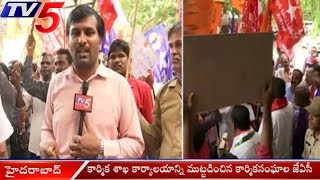 TSRTC Unions Ready to Strike for Demands