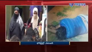 Postmortem Yet To Complete For Gangster Nayeem Dead Body -  Express TV