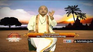 Garikapati Narasimha Rao About Angriness | Nava Jeevana Vedam | Episode 1308