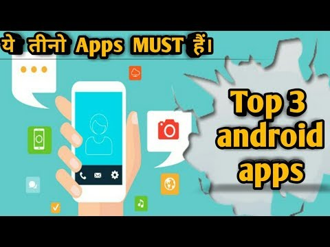 Top 3- New powerful and most useful Android Apps 2018 | Technical baat