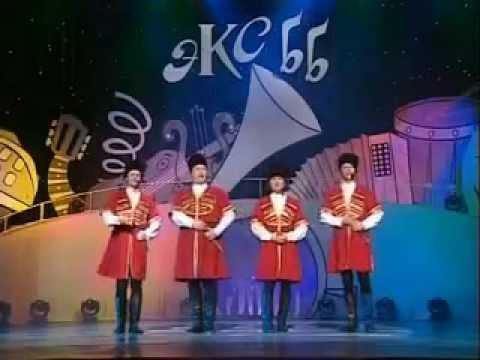 Экс-бб Гости с далекого Кавказа.mp4