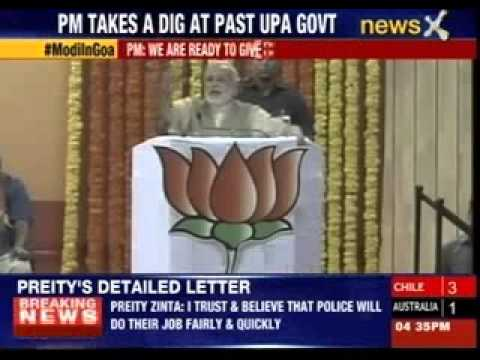 PM Narendra Modi addresses BJP workers