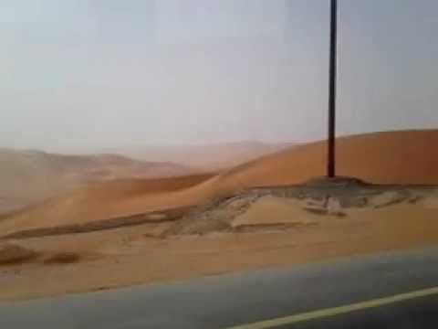 Sand Dunes of Shaybah (Part 1)