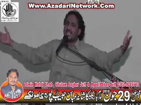 Zakir Ray Ali Imran 29 June 2018 Habib Pura Kamoke