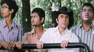 Tenida | Bengali Movie - Part 5