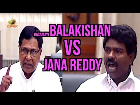 Rasamayi Balakrishna Vs Jana Reddy Amazing Debate On Farmer Suicides | Telangana Assembly