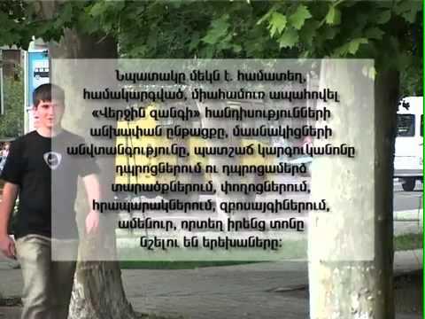 Hertapah mas 23.05.12 News.armeniatv.com