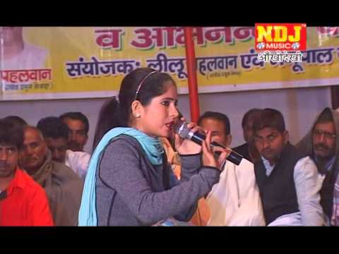 Priti Choudhary Hits2 Ragni 2014 Preeti Chaudhary Hit Haryanvi Ragni Ranga  By Ndj Music Blu Eyes video