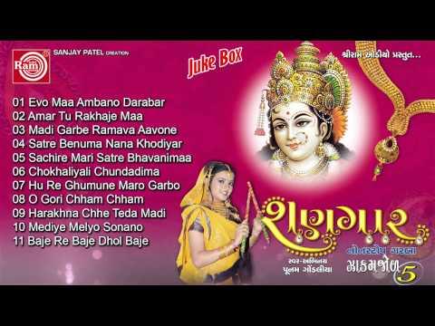 Navratri Nonstop Garba|Shangar Part-2|Poonam Gondaliya