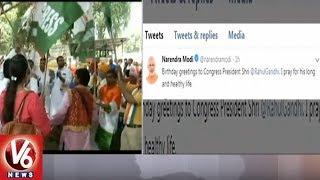 Rahul Gandhi Birthday : PM Narendra Modi Extend Birthday Wishes To Congress Chief   V6 News