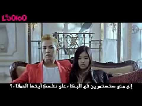 G Dragon That xxx(arabic.sub)