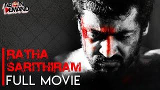 Ratha Sarithiram