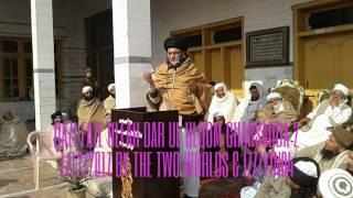 Dar Ul Uloom Charsadda Pashto Bayan 2 Qazi Fazl Ullah 1/12/2017 Video Pakistan