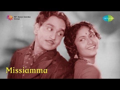 Missamma | Aaduvari Matalaku Song video