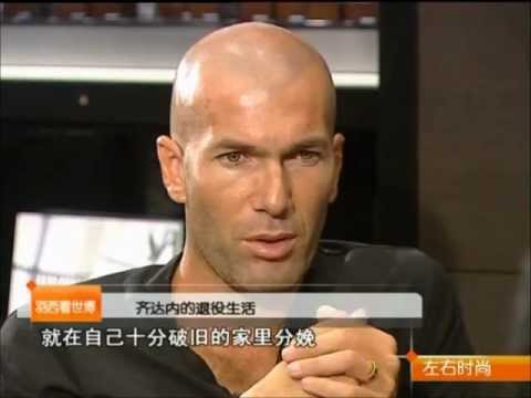 """Yue-Sai's Expo"": Zinedine Zidane"