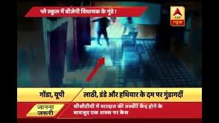 Goons vandalise play school in Gonda allegedly on BJP MLAs command