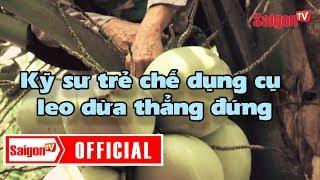 Dụng cụ hái dừa độc đáo của kỹ sư trẻ - SAIGONTV