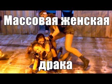 Массовая женская драка на Игромире 2012 via MMORPG.su