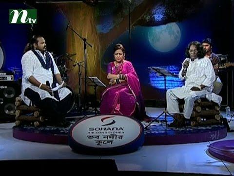 Musical Show   Bhobo Nodir Kule Singer  Birohi Kala Mia & Lovely