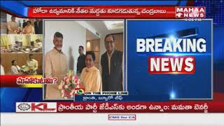 LATEST NEWS!!! AP CM Chandrababu Busy Busy In Bangalore
