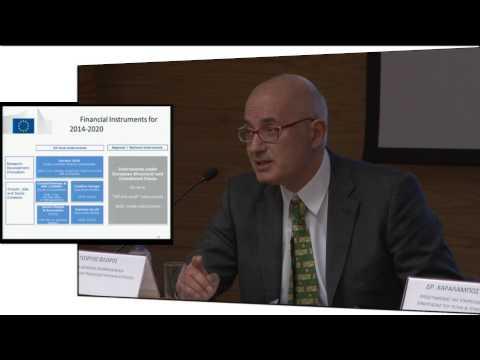 Παρουσίαση για τα προγράμματα COSME,EaSI,Creative Europe και