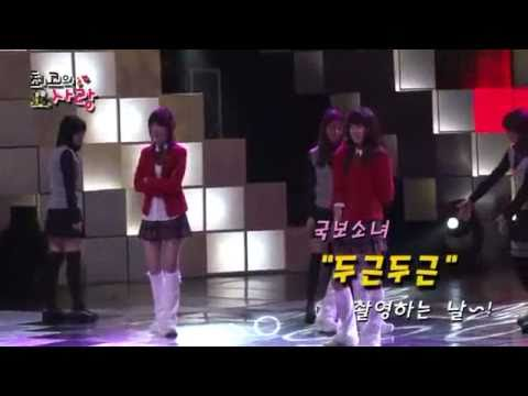 The Greatest love최고의사랑 국보소녀(Treasure Girls...