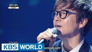 Lee Sejoon - Chan Chan Cha | 이세준 - 찬찬찬 (Immortal Songs 2 Best/ 2014.08.09)