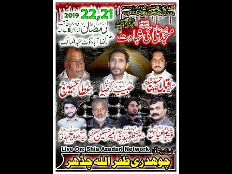 Live Majlis 21 Ramzan 2019 Raza Abad Kot Abdul Malik
