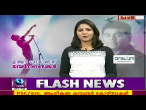 ഇന്ത്യൻ മോസർട്ടിന് ജന്മദിനാശംസകൾ | A R Rahman Birthday Special |  January 6th 2017