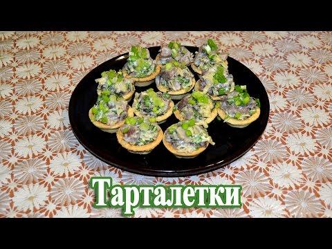 title закуски рецепты с фото