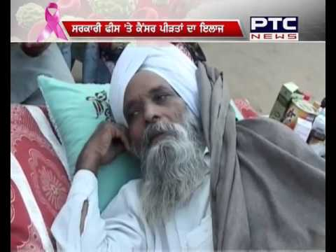 World Cancer Day | Special | PTC News | Feb 04, 2016