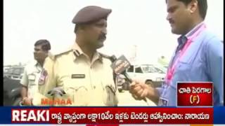 CP Sudheer Babu Face to Face Over Security Arrangements at TRS Public Meeting in Warangal|Mahaa News