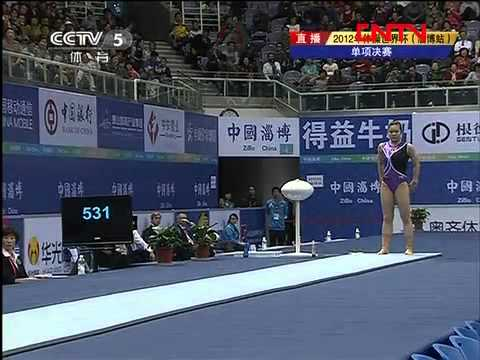 Cheng Fei back on Vault in 2012