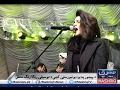 Qurat ul Ain Baloch live Concert in Peshawar || Muhammad Irshad ||Mashriq TV