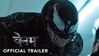 VENOM Official Hindi Trailer 2 | In Cinemas October 5th