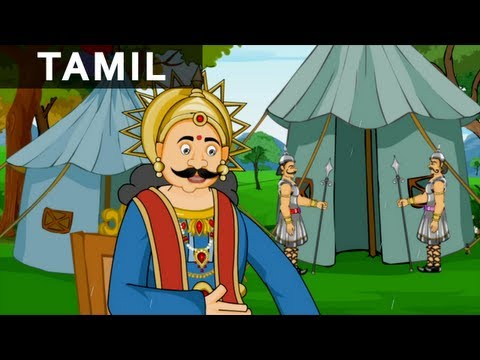 Heaven On Earth - Tales Of Tenali Raman In Tamil - Animated cartoon Stories For Kids video