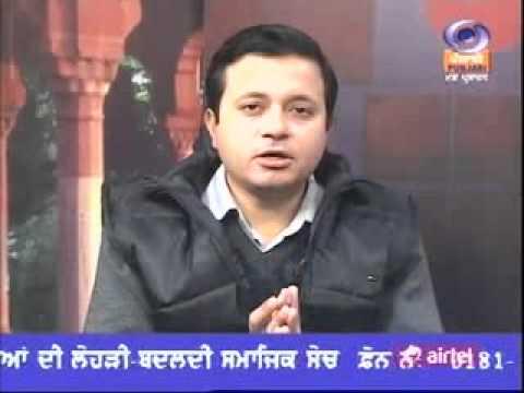 Aaj da Masla_ Vijay Sampla, Chairman Punjab Khadi & village Industories Board