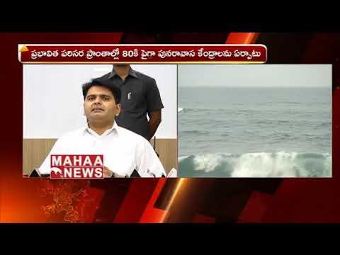 Collector Kartikeya Mishra Held Ememergy Press Meet | Weather Report | Mahaa News