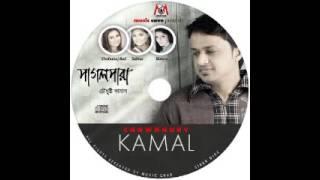 Full Album 2016 | Salma | Shahnaz Beli | Chowdhury Kamal | Bonna | Bangla New Baul Folk Song