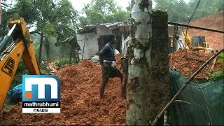 Mudslide Kills Eight In Malappuram  Mathrubhumi News