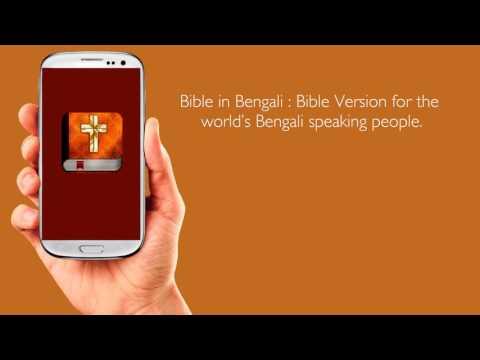 Bangla Bible Bengali