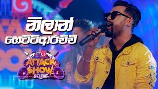 Nilan Hettiarachchi | Sahara Flash | FM Derana Attack Show Studio