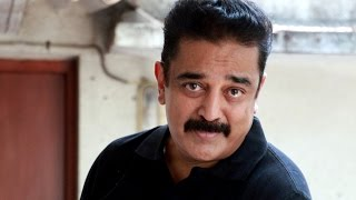 I am incomplete without Kiss - Kamal Haasan