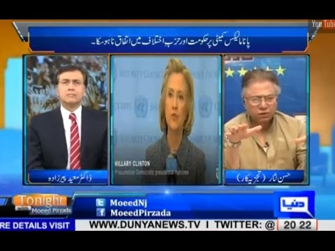 Tonight With Moeed Pirzada 8 July 2016 - Hassan Nisar calls politicians horses, donkeys and mules