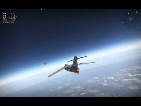 War Thunder / Максимальная высота Ла-15