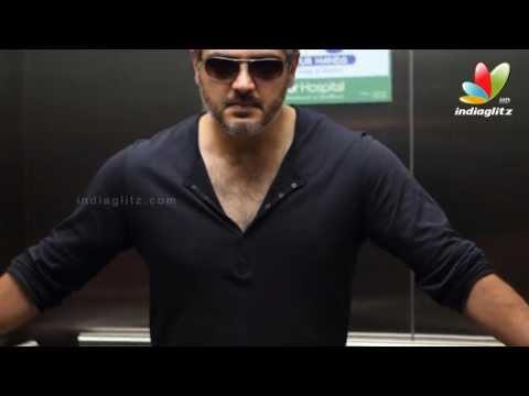 Fans expressed their dissatisfaction about Aarambam Songs  Ajith, Arya, Nayantharar, Visnuvardhan