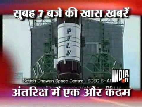 Indian Satellite GSAT-8 Successfully Launched