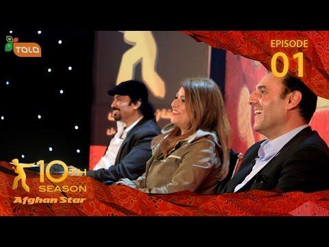 Afghan Star Season 10 - Episode 1 - Kabul Auditions / فصل دهم ستاره افغان - قسمت اول - گزینش کابل